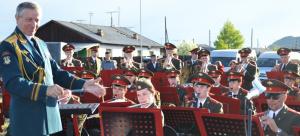 Дирижирование военным духовым оркестром