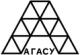 Логотип АГАСУ