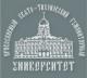 Логотип ПСТГУ