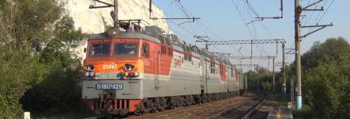 Системы обеспечения движения поездов