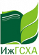 Логотип ИжГСХА