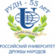 логотип РУДН