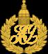 логотип СПб АУ РАН