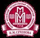 Логотип ПМГМУ им. И.М. Сеченова