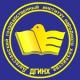 Логотип ДГИНХ