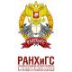 Логотип Филиал РАНХиГС в Оренбурге