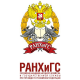 Логотип Филиал РАНХиГС в Калининграде