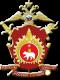 Логотип ПВИ ВНГ РФ